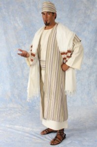 How 'bout if I just dress up in this Pharisee costume? At least I could rent one for special occasions . . .