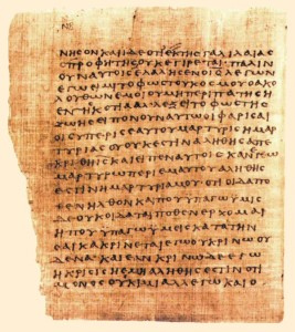 "Papyrus 66, a codex of John's Gospel from about AD 200. The text begins in the middle of the word εραυνησον (""search"") in John 7:52."